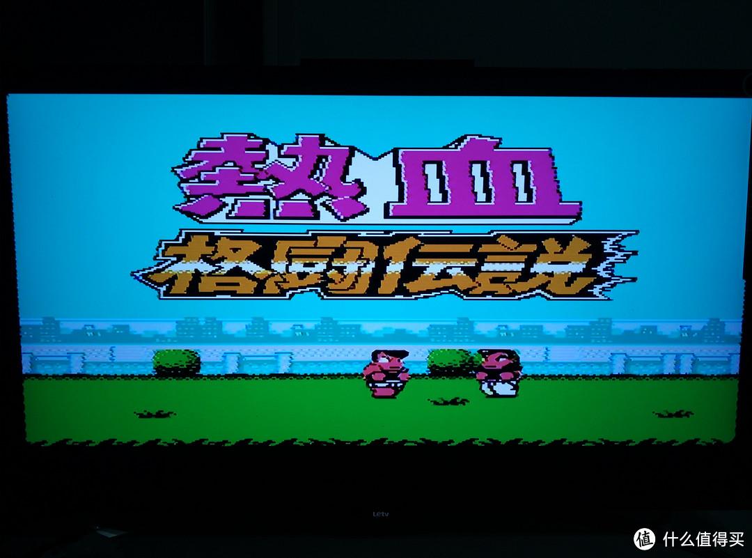 由小霸王游戏机回忆童年那些一起疯玩的经典游戏