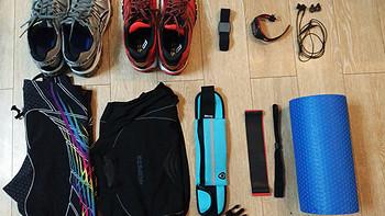 #享瘦春光# 一个跑渣的装备清单兼瘦身经验谈