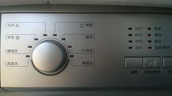 我的格兰仕小飞机—— 格兰仕XQG60-A7308 6公斤 滚筒洗衣机