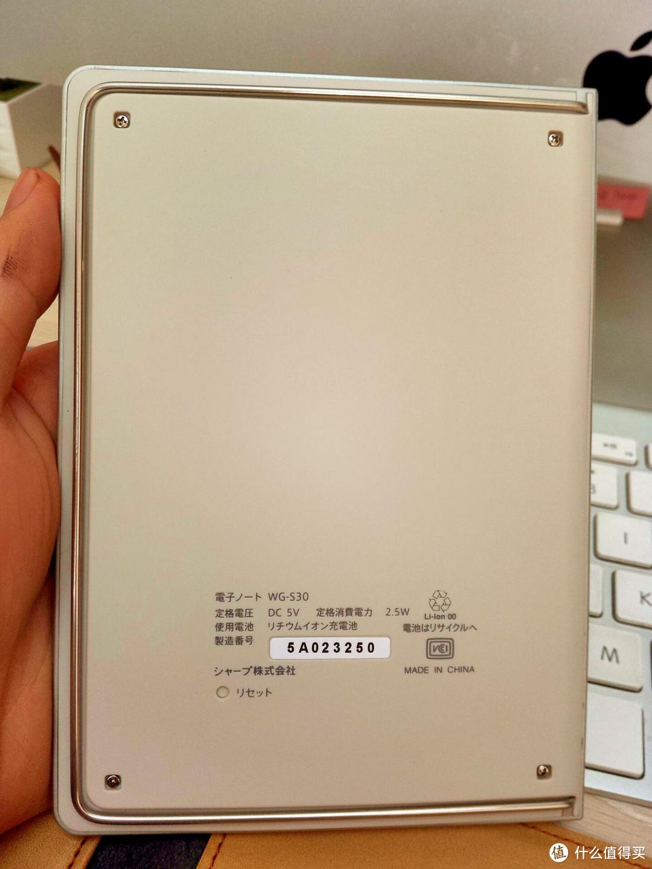 得了kindle的病却没有kindle的命:夏普wg-s30电子笔记本开箱简评