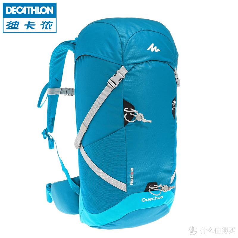 入门好选择:迪卡侬 Quchua Forclaz 30 Air 登山包 附真人兽