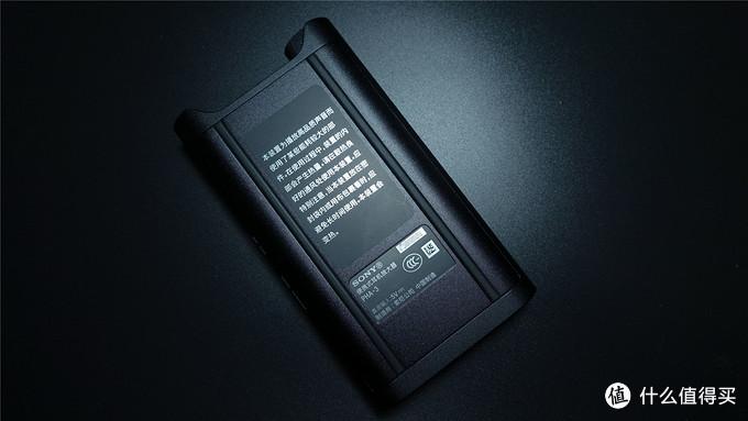 SONY 索尼 PHA-3 便携式解码耳放 使用感受