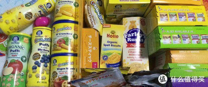 【嘉宝】补充篇-香草味牙仔饼,葛粉曲奇,猫头鹰芝士谷物全麦饼干
