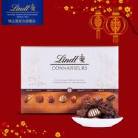 一份普通的Lindt 瑞士莲 巧克力开箱