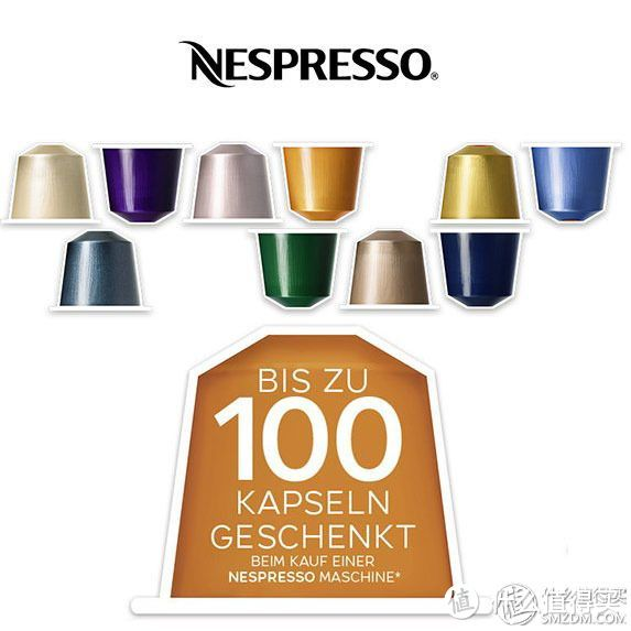 雀巢 Nespresso 2016年末限量版胶囊评测以及 现在的送胶囊活动