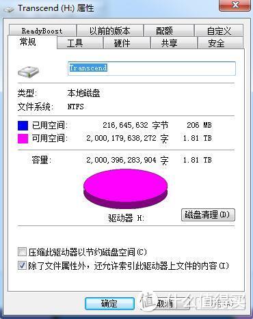Transcend 创见 暗黑骑士 移动硬盘 USB3.0 2TB