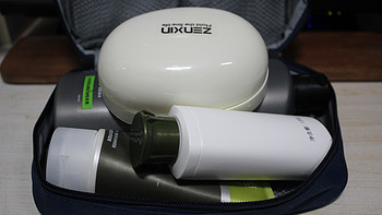 够用就好——AOWEINI  奥维尼 XS-004  旅游便携出差收纳袋