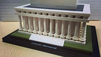 我的LEGO建筑系列 篇二:21022 Lincoln Memorial