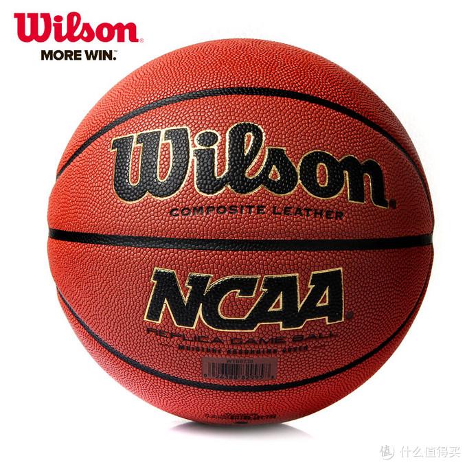 Wilson 威尔胜 WTB0730 NCAA solution复刻版篮球开箱