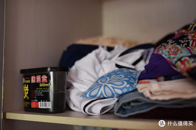 还家一个舒适清爽的环境——PUREST 浦力适 TFDE2B20B 衣物干燥除湿机 测评