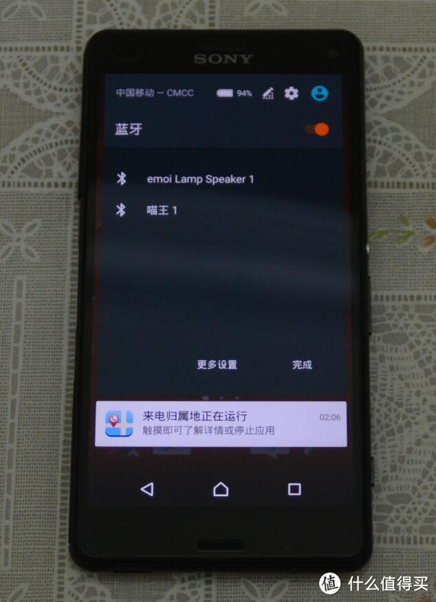 念念不忘,必有回响——猫王 小喵王 MW-1 蓝牙音箱个人评测