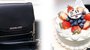 周年礼物:梅西直邮Michael Kors Bedford 女士小号斜挎包 & 冰激凌蛋糕