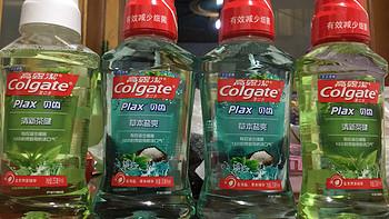 40瓶,40瓶,40瓶:10套 Colgate 高露洁 漱口水特惠装(清新茶健250ml*2瓶+草本盐250ml*2瓶)