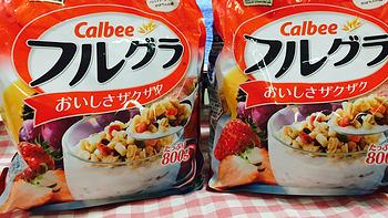 爱开箱的女孩,运气不会太差 篇六:Calbee 卡乐比 水果颗粒果仁谷物麦片 800g*2袋