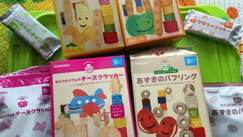 吃货养成记-1岁以内的宝宝零食 篇六:wakodo  和光堂  饼干 补充篇 (交通工具/红豆甜甜圈/香蕉南瓜曲奇)