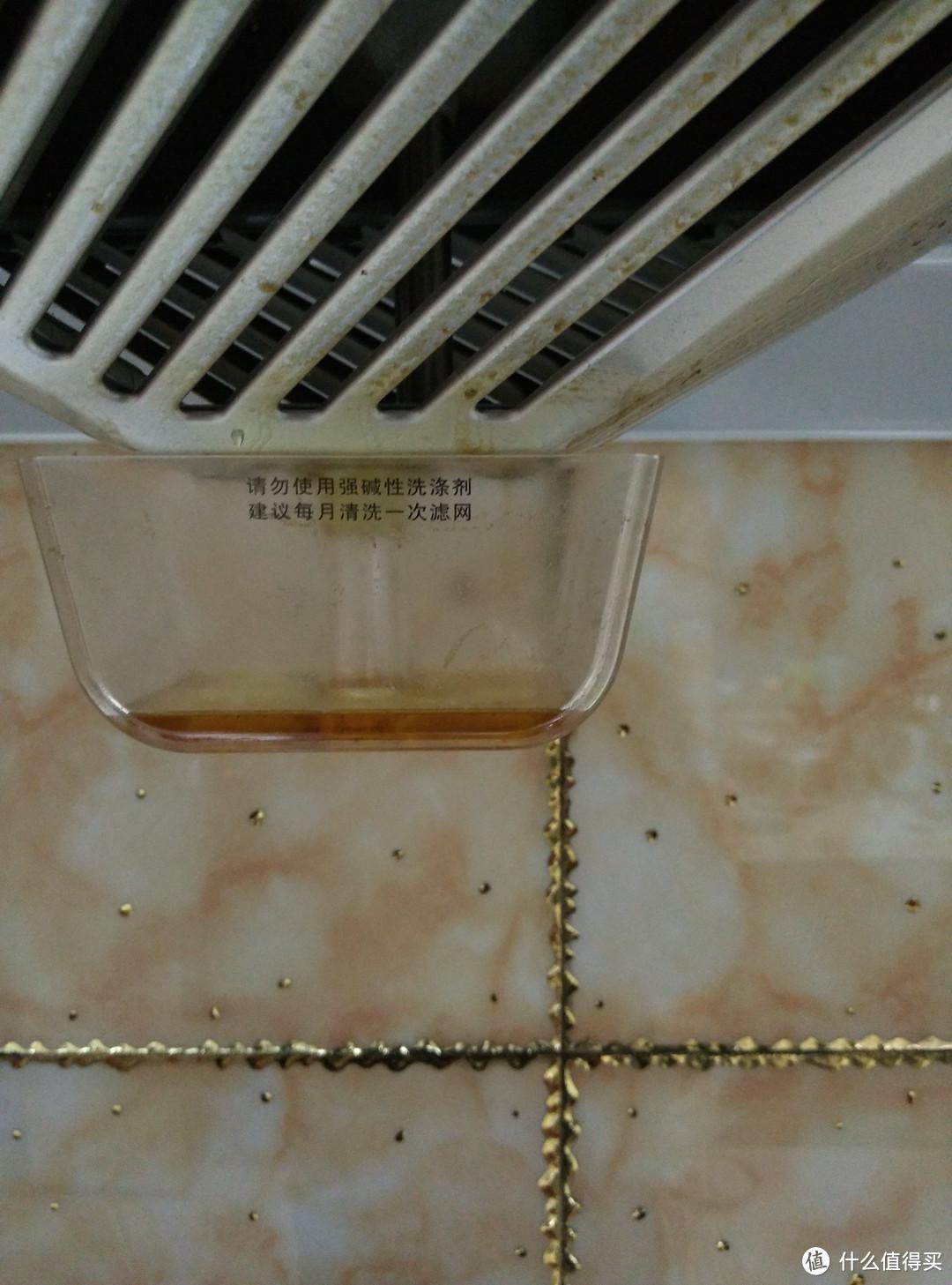 厨房电器之 美的 DT520RW+Q360B 抽油烟机燃气灶套餐装