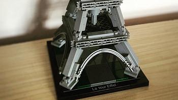 我的LEGO建筑系列 篇六:21019 The Eiffel Tower