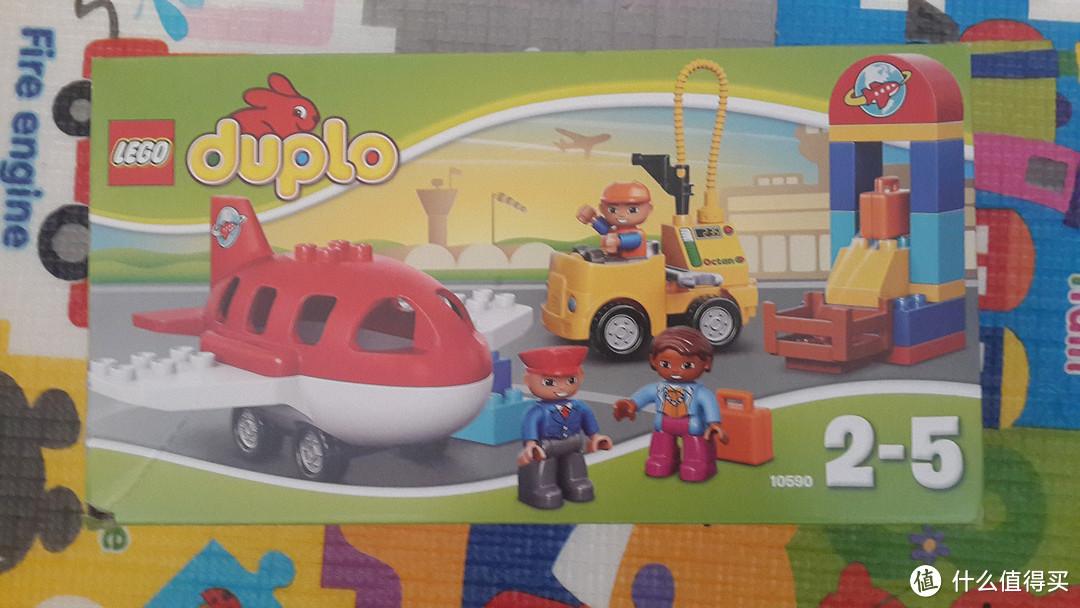 LEGO 乐高 得宝10590(含与国产积木对比)