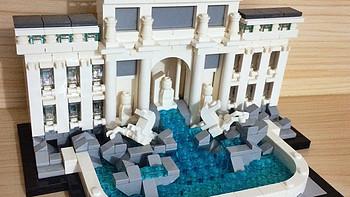 我的LEGO建筑系列 篇七:21020 Trevi Fountain