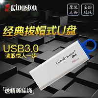 30元以内 usb3.0 16G U盘 对比