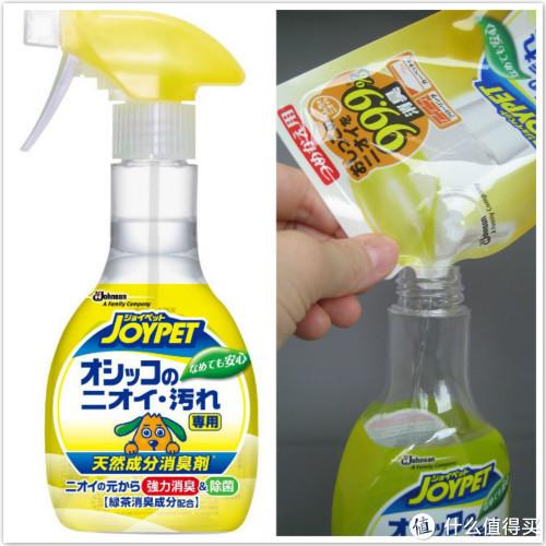 清新一夏:夏日必备除臭小物