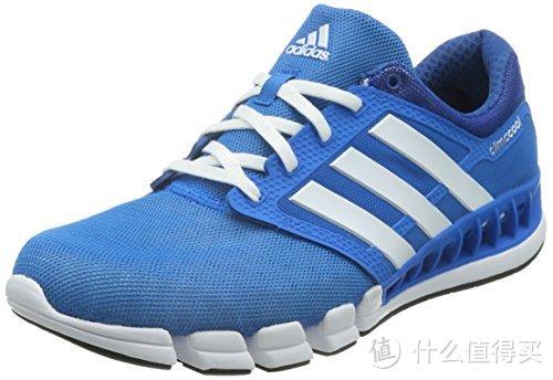 Adidas 阿迪达斯 AQ4687 清风系列 男跑步鞋