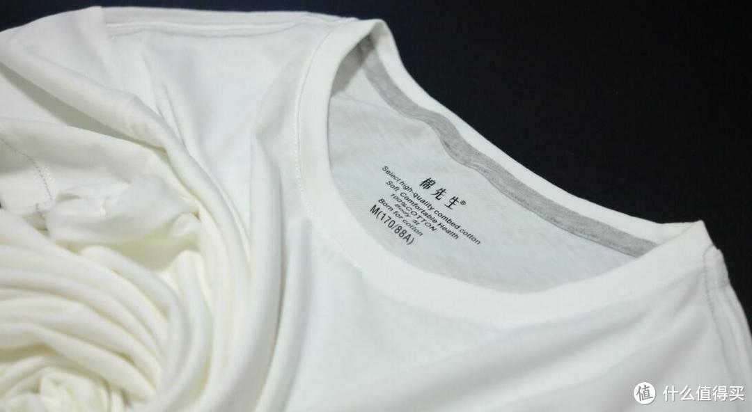 男人总要有几件纯色的T恤:UNIQLO 优衣库 AIRism 男士圆领短袖T恤162849
