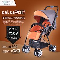 Zooper  SL010B Salsa 婴儿手推车 晒单 可全蓬可双向