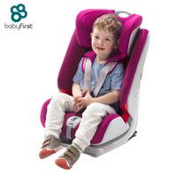 国产儿童安全座椅品牌——Babyfirst 宝贝第一 儿童安全座椅 开箱
