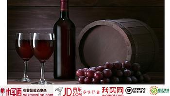 爱喝红酒的不要错过,百元内优质进口红酒全在这里了