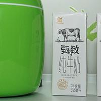 易极优酸奶机制作酸奶 - 普通菌粉+纯牛奶+酸奶成果展示