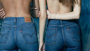 海淘首单:levi's 李维斯 Line8+Lmc系列+711Skinny女款牛仔裤 美国官网下单&转运详细攻略