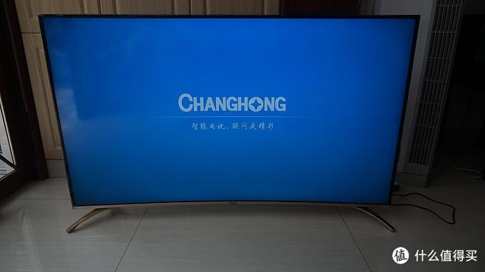 曲面与智能的诱惑——评测长虹55G6 4K曲面电视
