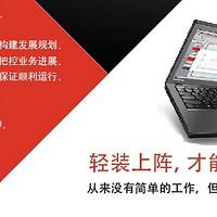 美国联想八通道7折好价,海淘Thinkpad X260(购物过程贴,电脑未到)