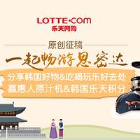 #值在韩国# Cuckoo 福库 多功能高压电饭煲 CRP-G1091FR 4年使用经验