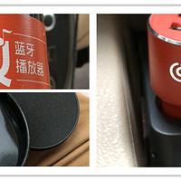 确定这不是个飞机杯?! — 网易云音乐 车载蓝牙播放器 开箱及评测