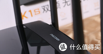 PHICOMM 斐讯 K2 无线路由 (V21 4.5.4固件通过降级实现刷机目的)