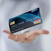 哪些信用卡,海淘最给力?