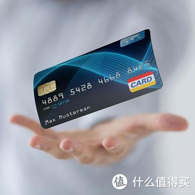 【什么值得买2015年度文章】2015年信用卡申请全攻略
