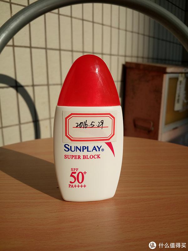 #618看我的# 十二款百元以内的平价防晒霜全面测评