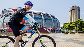 性能均衡的入门级 DECATHLON 迪卡侬 ROCKRIDER520 山地自行车众测报告