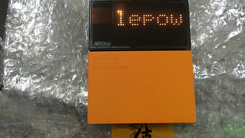 #原创新人#值友幸运屋之-----LEPOW 乐泡 明心移动电源