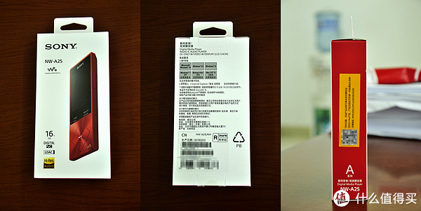 #618看我的#SONY 索尼 NW-A25无损音乐播放器评测 & SONY无损音乐播放器参数梳理对比