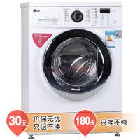 #原创新人# 拆机清洗LG洗衣机WD-N10230D