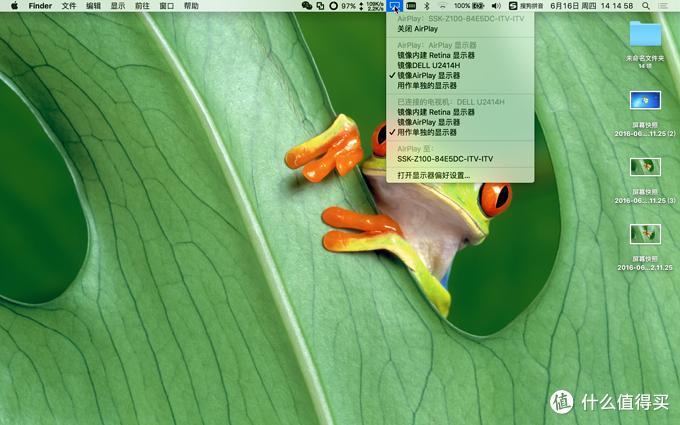 #原创新人#SSK  飚王SSP-Z100 手机投影仪 初用小记