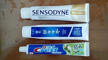 #618看我的#舒适达、云南白药、佳洁士牙膏使用体验对比