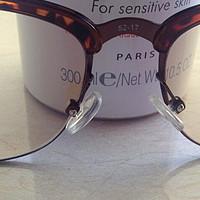#原創新人# 新晉辦公室必備品---HINDAR 赫德 防藍光眼鏡