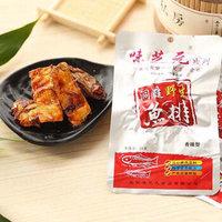 小众且美味:压箱底的地道湖南辣熟食推荐 味芝元、麻辣肉、平江腐乳