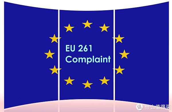 航班取消、延误、拒载如何维权?欧盟EU261准则解析及对机票选购的启示