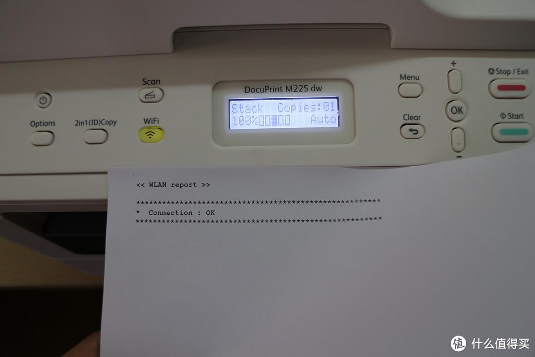 添新设备啦!FUJI xerox 富士施乐 M225dw 激光打印一体机